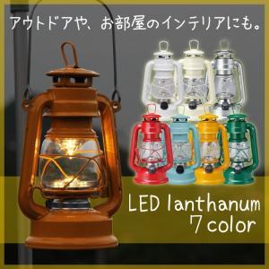 LEDランタン LEDライト ウォームウール フェーリアラン...