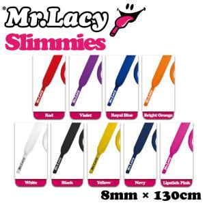 靴ひも シューレース スニーカー用 Mr.Lacy ミスターレーシー Slimmies スリミーズ 約130cm 平ひも|maniac
