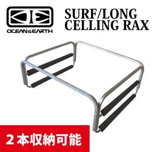 サーフボードラック OCEAN&EARTH オーシャンアンドアース SURF/LONG CELLING RAX ボードラック maniac