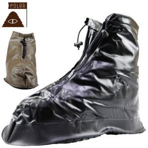 突然の雨でも靴や靴下を濡らさないレインカバー。 足首の足場の悪いキャンプ場や雪道、フェスなどで活躍し...