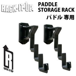 サーフボードラック RACK IT UP ラックイットアップ PADDLE STORAGE RACK パドルストレージラック 壁付けタイプ maniac