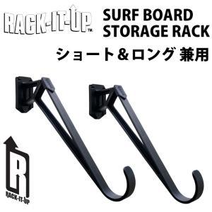 サーフボードラック RACK IT UP ラックイットアップ SURF BOARD STORAGE RACK サーフボードストレンジラック 壁付けタイプ maniac