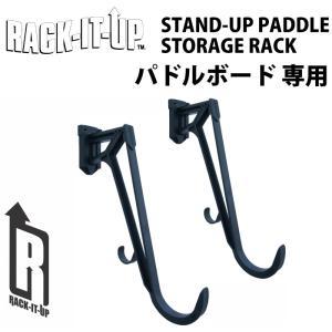 サーフボードラック RACK IT UP ラックイットアップ STAND UP PADDLE STORAGE RACK スタンドアップパドルストレンジラック 壁付けタイプ maniac