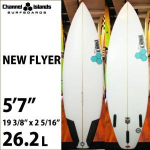 """ショートボード CHANNEL ISLANDS チャンネルアイランズサーフボード NEW FLYER 5'7"""" ニューフライヤー maniac"""