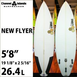 """ショートボード CHANNEL ISLANDS チャンネルアイランズサーフボード NEW FLYER 5'8"""" ニューフライヤー maniac"""