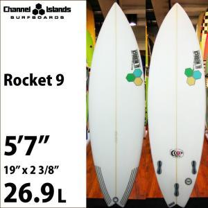 """ショートボード CHANNEL ISLANDS チャンネルアイランズサーフボード ROCKET 9 5'7"""" ロケットナイン maniac"""