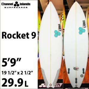 """ショートボード CHANNEL ISLANDS チャンネルアイランズサーフボード ROCKET 9 5'9"""" ロケットナイン maniac"""