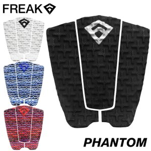 FREAK フリーク ショートボード用 デッキパッド PHANTOM ファントム|maniac