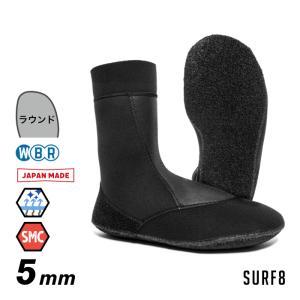 SURF8 サーフエイト サーフブーツ 80F1C1 5mmストーブソックス スーパーファーベストマグマコア起毛 5mmブーツ ソックスブーツ|maniac