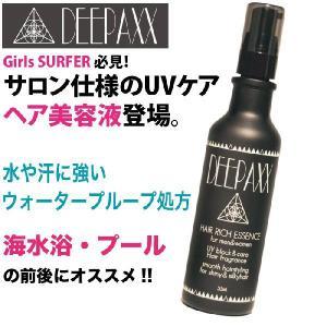 DEEPAXX / ディーパックス UVケア ヘアスタイリング美容液 ウォータープルーフ 海水浴・プールにもオススメ! 日焼け防止・日焼け対策に!日焼け止め |maniac