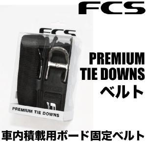 FCS エフシーエス キャリアー プレミアム タイダウンベルト NEWモデル PREMIUM TIE DOWNS ソフトキャリアー maniac