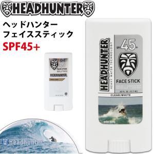 日焼け止めスティック HEAD HUNTER ヘッドハンター FACE STICK SPF45+ フェイススティック クリアー|maniac