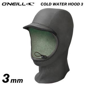 サーフキャップ O'NEILL オニール AO-2400 COLD WATER HOOD 3 コールドウォーターフード3 ONEILL|maniac