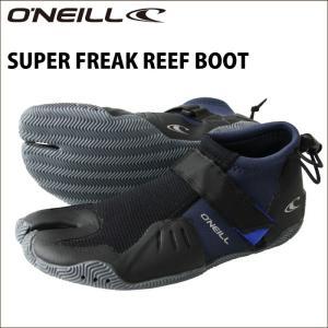 【商品説明】薄く、温かく、グリップ力に優れるスーパーフリークブーツ。 リーフのポイントに最適なハイパ...