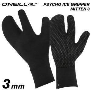 サーフグローブ O'NEILL オニール AO-9360 PSYCO ICE GRIPPER MITTEN 3 サイコアイスグリッパーミトン 3mmミトングローブ 起毛|maniac