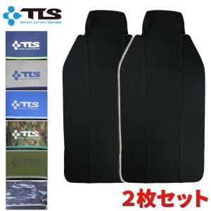 同色2枚セット TOOLS ツールス WET SUITS ウエットスーツシートカバー 防水 カーシート