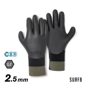予約販売 SURF8 グローブ 2.5mm サーフグローブ サーフエイト 81F2G4 2.5mmス...