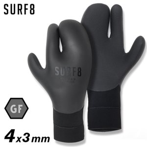 SURF8 サーフエイト サーフグローブ 80F2R3 4/3mmロブスターグローブ グラフェンブラック起毛 4/3mmミトングローブ サーフ8|maniac