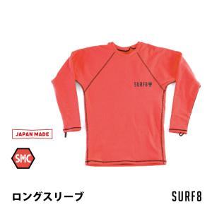 SURF8 サーフエイト インナー 80F4C3 (89F4C3) SMCマグマコア ロングシャツ スーパーファーベストマグマコア起毛 長袖シャツ|maniac