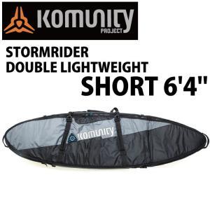 サーフボードケース Komunity コミュニティ STORMRIDER DOUBLE LIGHTWEIGHT SHORT 6'4'' ブルーロゴ ストームライダー ダブル ライトウェイト ショート|maniac