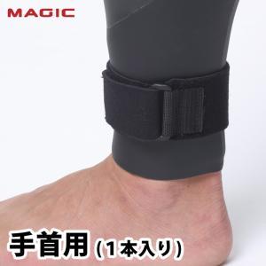 MAGIC マジック 足首用ストラップ 1本入り STRAP maniac