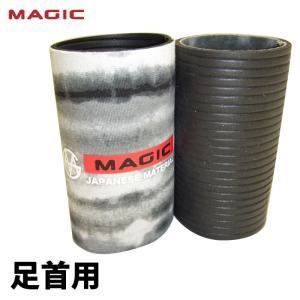 MAGIC マジック W.B RING 足首用 2本入り ウォーターブロックリング maniac