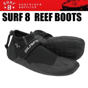 サーフィン ブーツ surf8 サーフ8 83140 2.5mm リーフブーツ メロンソール|maniac
