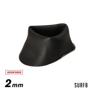 SURF8 サーフエイト 80F7F3 (89F7F3) ネックウォーマー 2mm ラバー|maniac