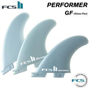 日本正規品 ショートボード用フィン FCS2 FIN エフシーエス2フィン PERFORMER GF パフォーマー グラスフレックス