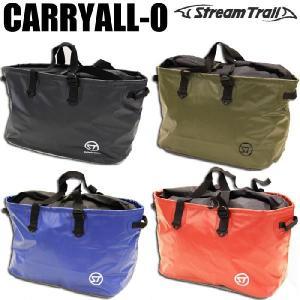 StreamTrail ストリームトレイル 防水バッグ CARRYALL DX-0 トートパック|maniac
