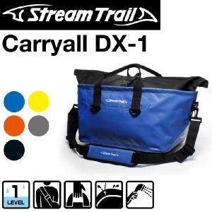 StreamTrail ストリームトレイル 防水バッグ CARRYALL DX 1 トートパック|maniac