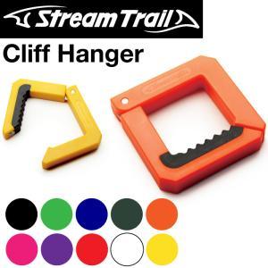 StreamTrail ストリームトレイル バッグハンガー CLIFF HANGER クリフハンガー|maniac