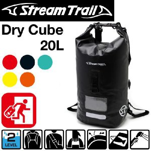 StreamTrail ストリームトレイル 防水バッグ DRY CUBE 20L|maniac