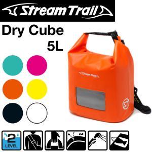 StreamTrail ストリームトレイル 防水バッグ DRY CUBE 5L|maniac