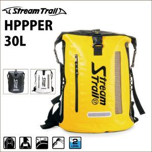 StreamTrail ストリームトレイル 防水バッグ HOPPER 30L|maniac