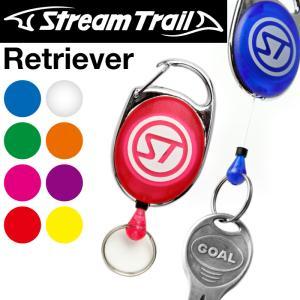StreamTrail ストリームトレイル キーリング RETRIEVER アクセサリー|maniac