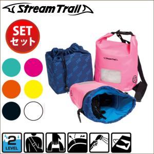 StreamTrail ストリームトレイル 防水バッグ+簡易カメラバッグセット DRY CUBE 5...