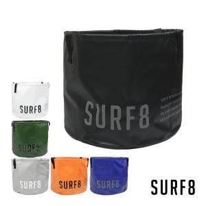 SURF8 サーフ8 8SA9T1 ユーティリティーバケツ Lサイズ ウォータープルーフバケット 折りたたみ|maniac