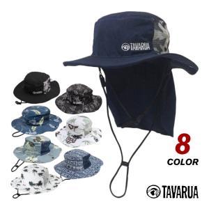 TAVARUA タバルア メンズ TM1006 スタンダードサンシェードサーフハット 日よけつき|maniac