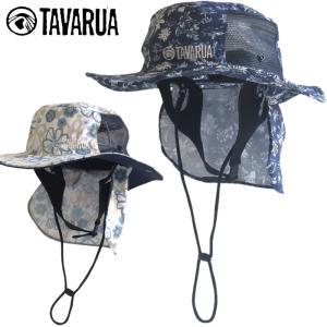 TAVARUA タバルア レディース TL1201 サンシェードサーフハット ワイドタイプ UVケア 女性用|maniac