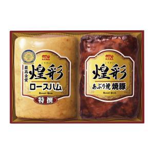 丸大食品 煌彩 ハムギフト GT-30A maniacs-shop