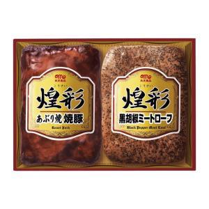 丸大食品 煌彩 ハムギフト GT-25 maniacs-shop