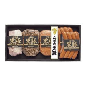 日本ハム 九州産 黒豚ギフト NO-40 maniacs-shop