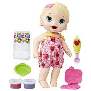 ご飯を食べる・オムツ替えできるお人形★ベビーアライブ スーパースナックスナッキン リリー ブロンド|maniacs-shop