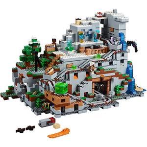 レゴ マインクラフト 21137 山の洞窟 LEGO MINECRAFT The Mountain Cave 2863ピース|maniacs-shop