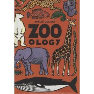 海外製絵本 知育 英語 9780761318941 Zoo - ology|maniacs-shop