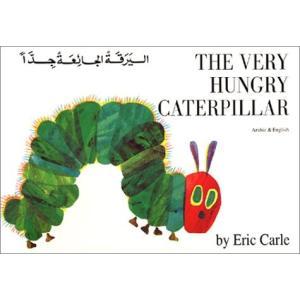 海外製絵本The Very Hungry Caterpillar (English and Arab...