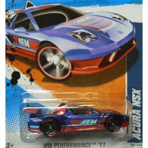 ホットウィール マテル ミニカー 2011 NSX 131/244 Hot Wheels Acura...