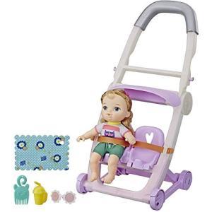 ベビーアライブ リトルズ Baby Alive littles ベビーカーと小さなアナのお人形 ストローラー アナは金髪 3歳以上|maniacs-shop