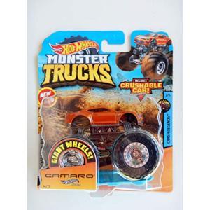 ホットウィール マテル ミニカー GJD78 Hot Wheels Monster Trucks 1...